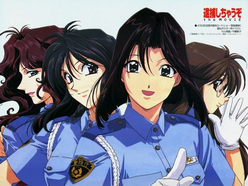 you re under arrest 1996 wiki anime amino