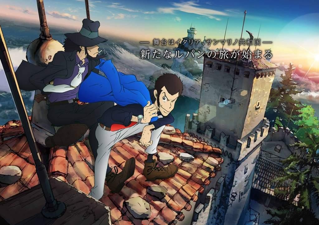 lupin the iiird jigen daisuke no bohyou episode 1