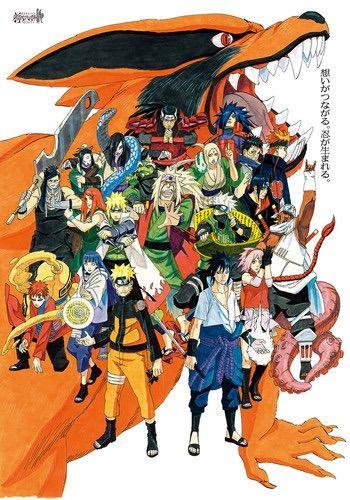 Naruto Premium Fan Book