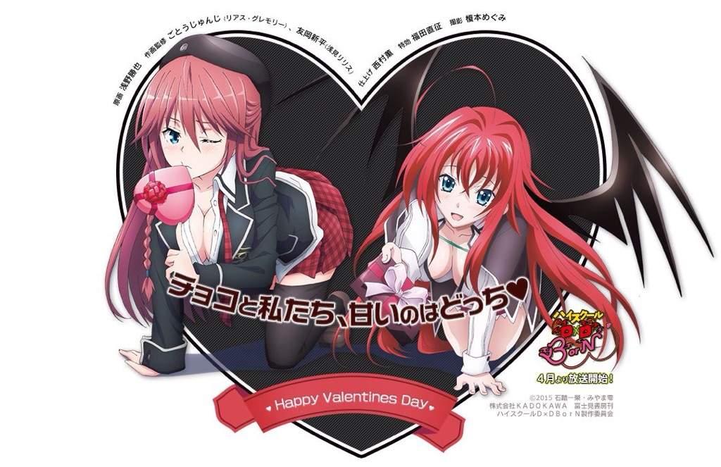 Happy valentine 39 s day everyone d anime amino - Happy valentines day anime ...
