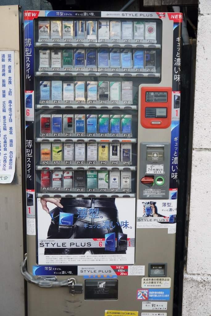 anime vending machine
