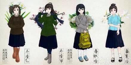 刘昊然校服卡通