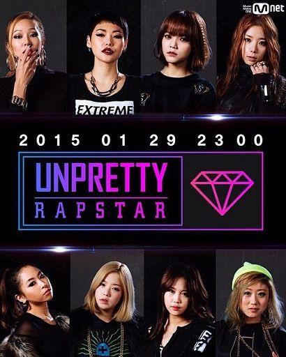UnPretty RapStar   Wiki   K-Pop Amino