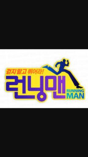 Running Man Korean 런닝맨 Wiki K Pop Amino
