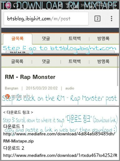 How to Download RM Mixtape | K-Pop Amino