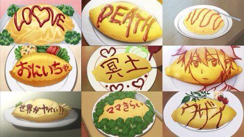 Omelette Rice Anime Amino