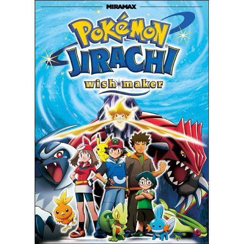 Pokemon Film Posters   Pokémon Amino Pokemon Mewtwo Returns Dvd