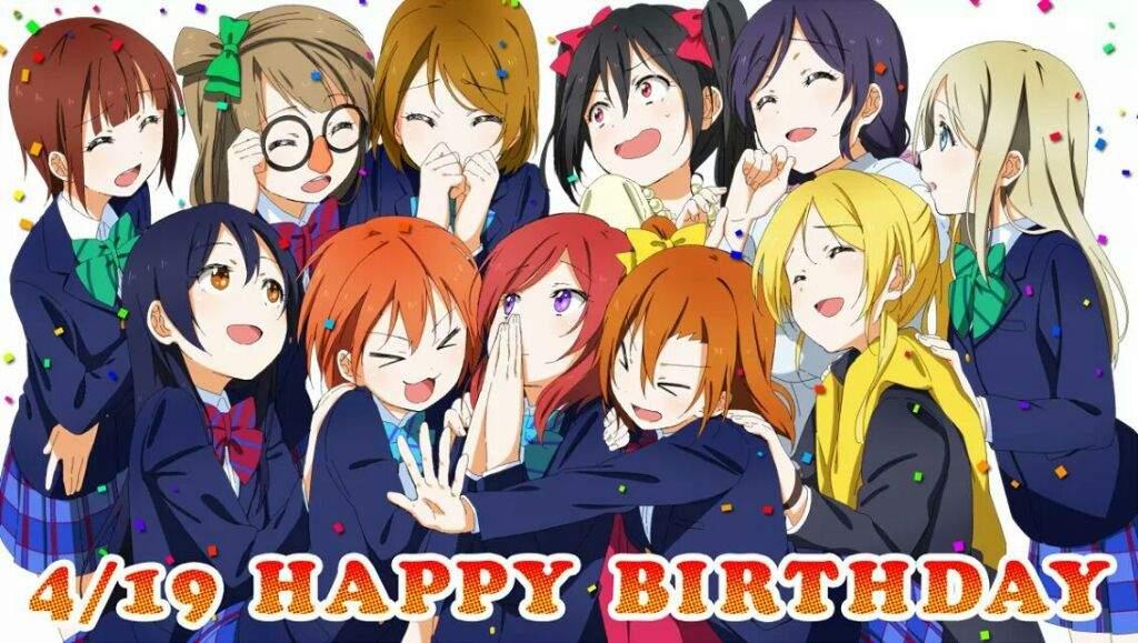 Anime Characters Birthdays In April : Happy birthday maki nishikino anime amino