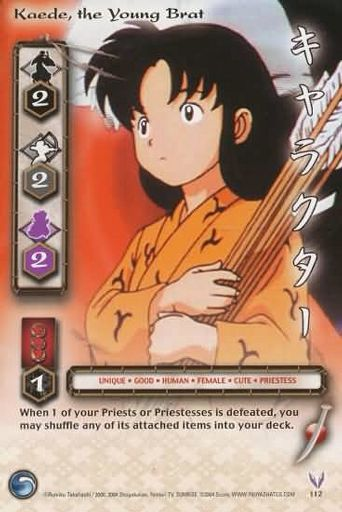Kaede Wiki Anime Amino