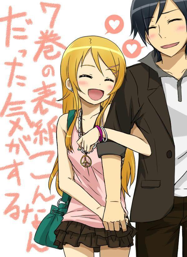Anime Challenge: Day 8 - Kirino and Kyousuke   Anime Amino