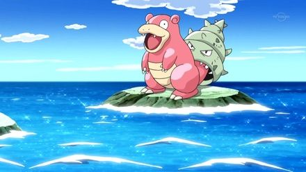 What The Best Nature For Slowbro