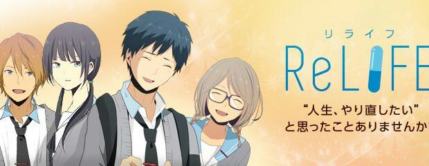 ReLIFE - Image 2