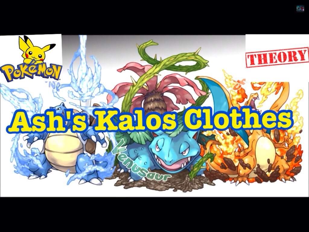 pokemon theory ash u0027s kalos clothes pokémon amino