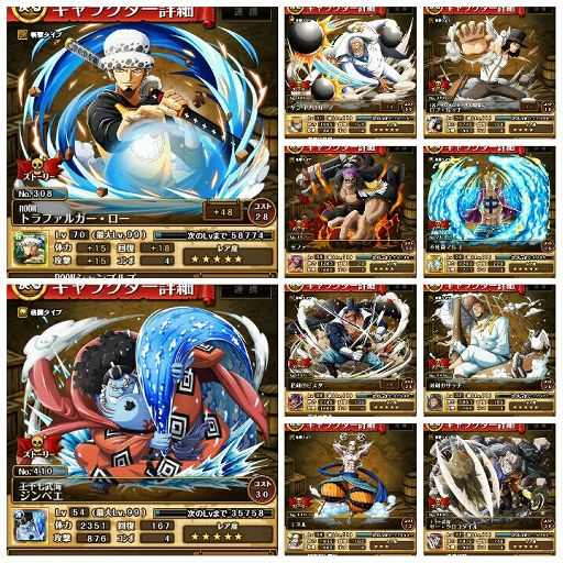 One Piece Treasure Cruise: Japan | Wiki | Anime Amino