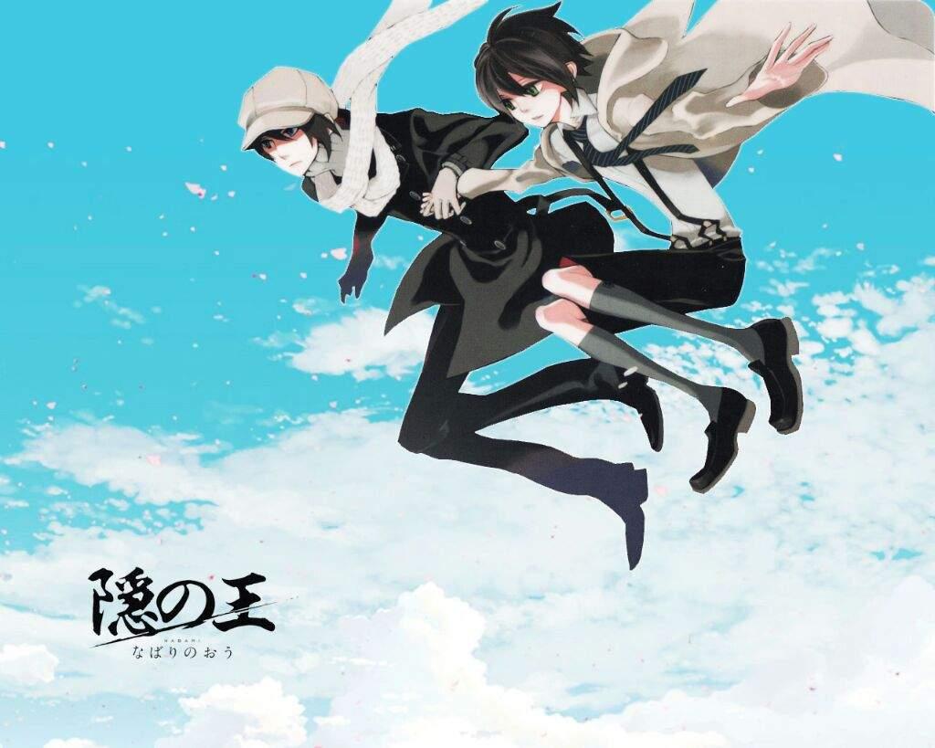 Nabari no Ou Review | Anime Amino Nabari No Ou Characters