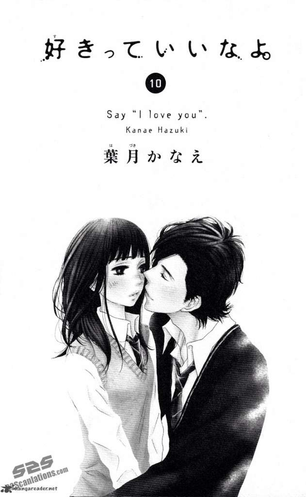 how to say i love u to a boy