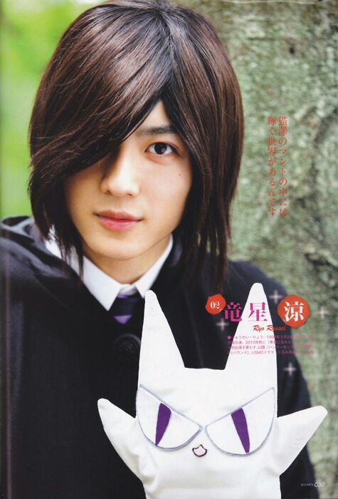 live action drama especially if you're a fan of Ouran highschool host ... Ouran Highschool Host Club Live Action Tamaki