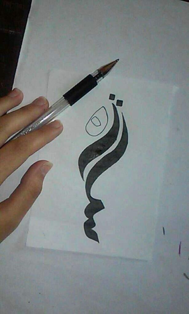 My Name In Arabic Calligraphy Art Amino