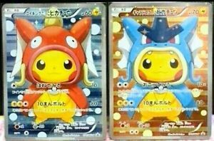 Sugoi Cosplay Pikachu Cards Pokemon Amino