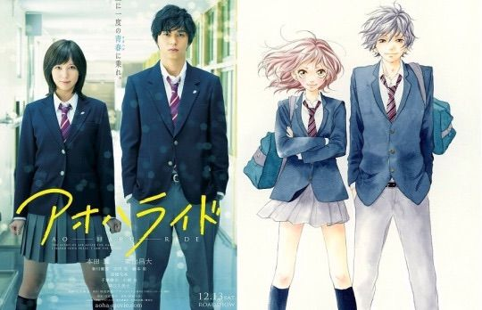 Anime To Drama Anime Amino