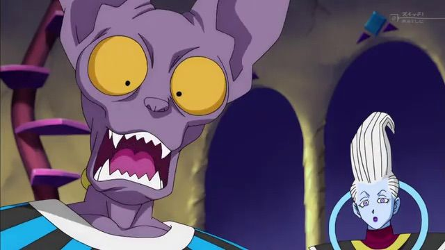 Beerus funny face