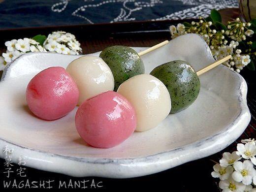 JAPANESE FOOD & RECIPES #1 | Anime Amino
