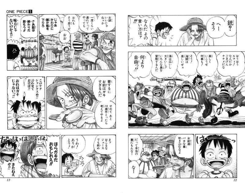 Anime For Noobs - What Is Manga & Anime? -   Anime Amino