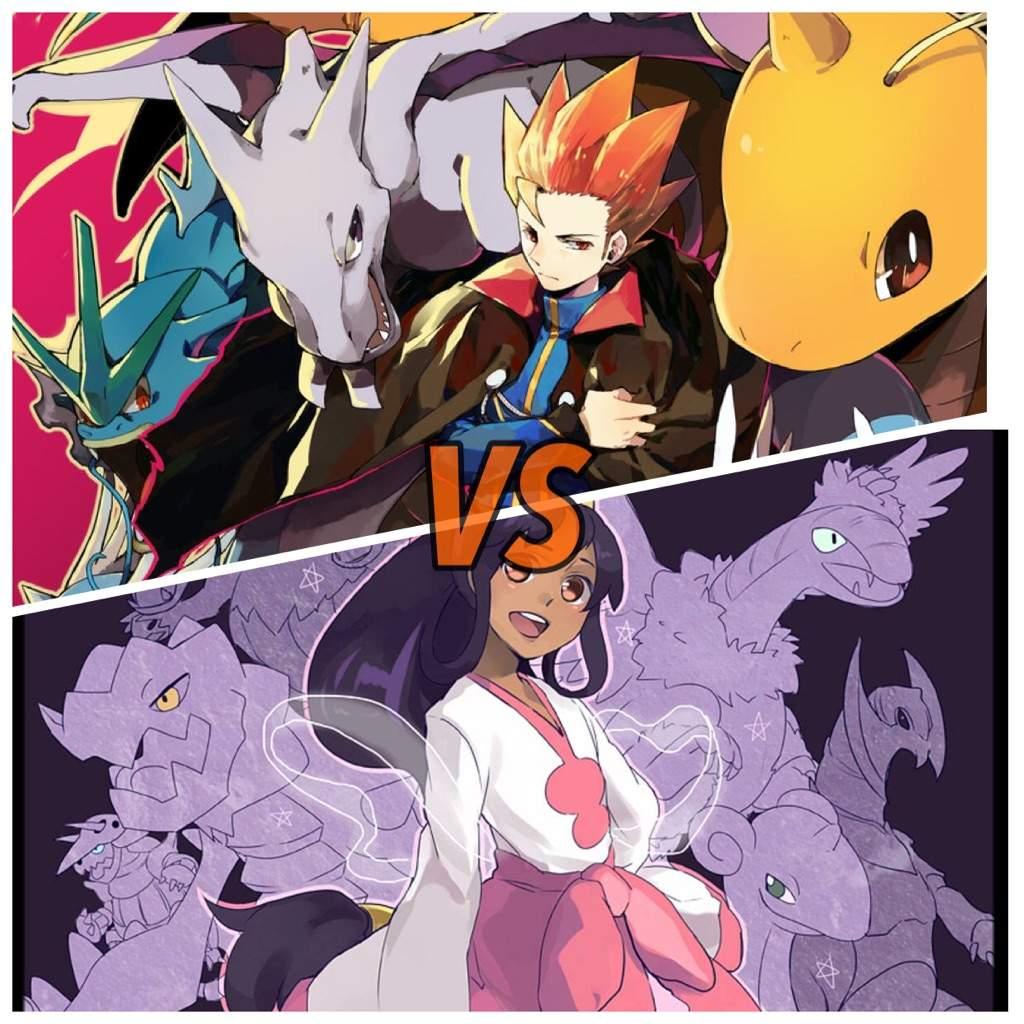 Lance Iris🐉 | Pokémon Amino