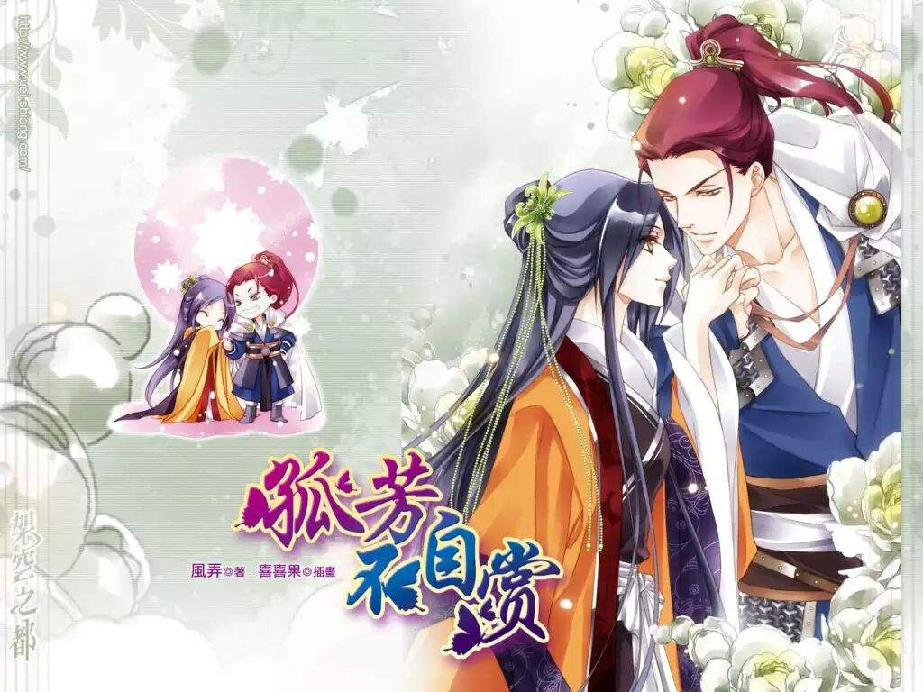Image Result For Manhua Manga Wallpaper