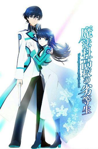 The Irregular at Magical High school | Wiki | Anime Amino