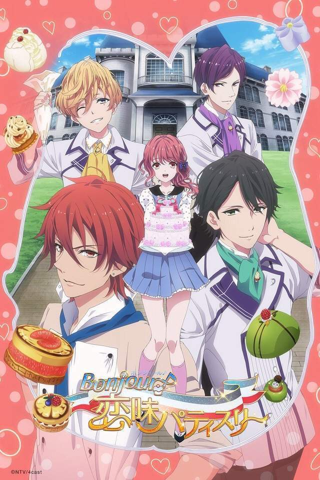 Another Harem Cooking Anime These Are A Five Minute Episodes It S About Who Dreams On Being Patisseries With The Help Of Prince Like