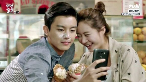 Marriage not dating gooddrama ep 11