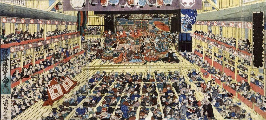 kesenian kabuki