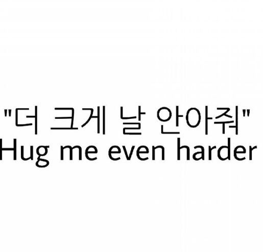 quotes exo quotes exotic friends