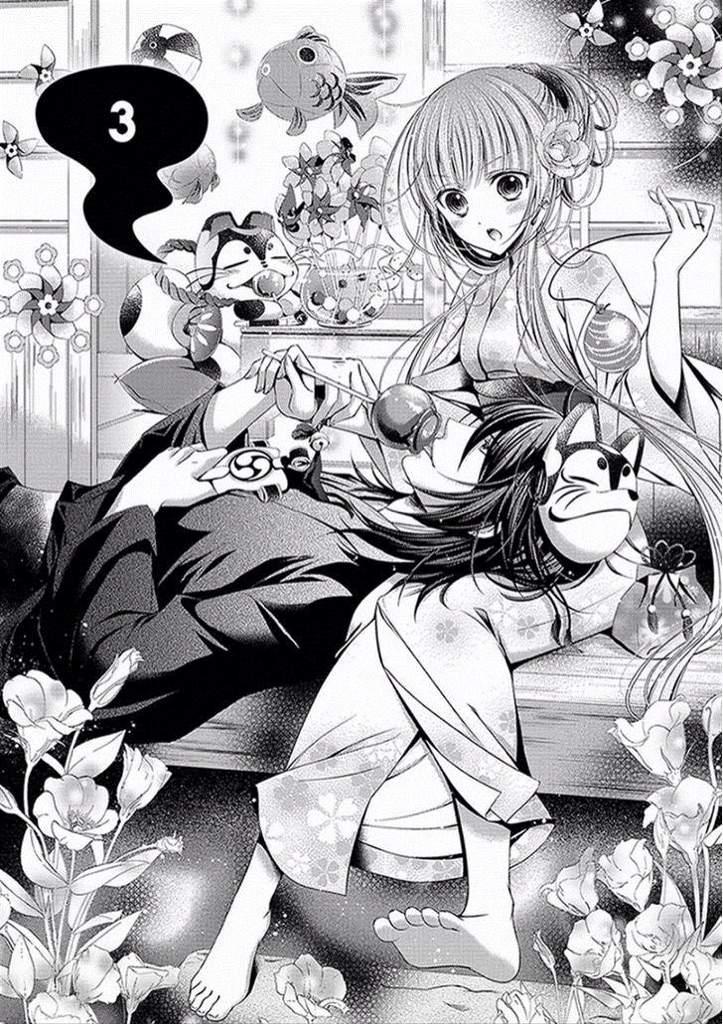 KᗩᗰI-ᔕᗩᗰᗩ ᙭ OᖇE-ᔕᗩᗰᗩ ᙭ ᗪᗩᑎᗩ ᔕᗩᗰᗩ- manga review | Anime Amino