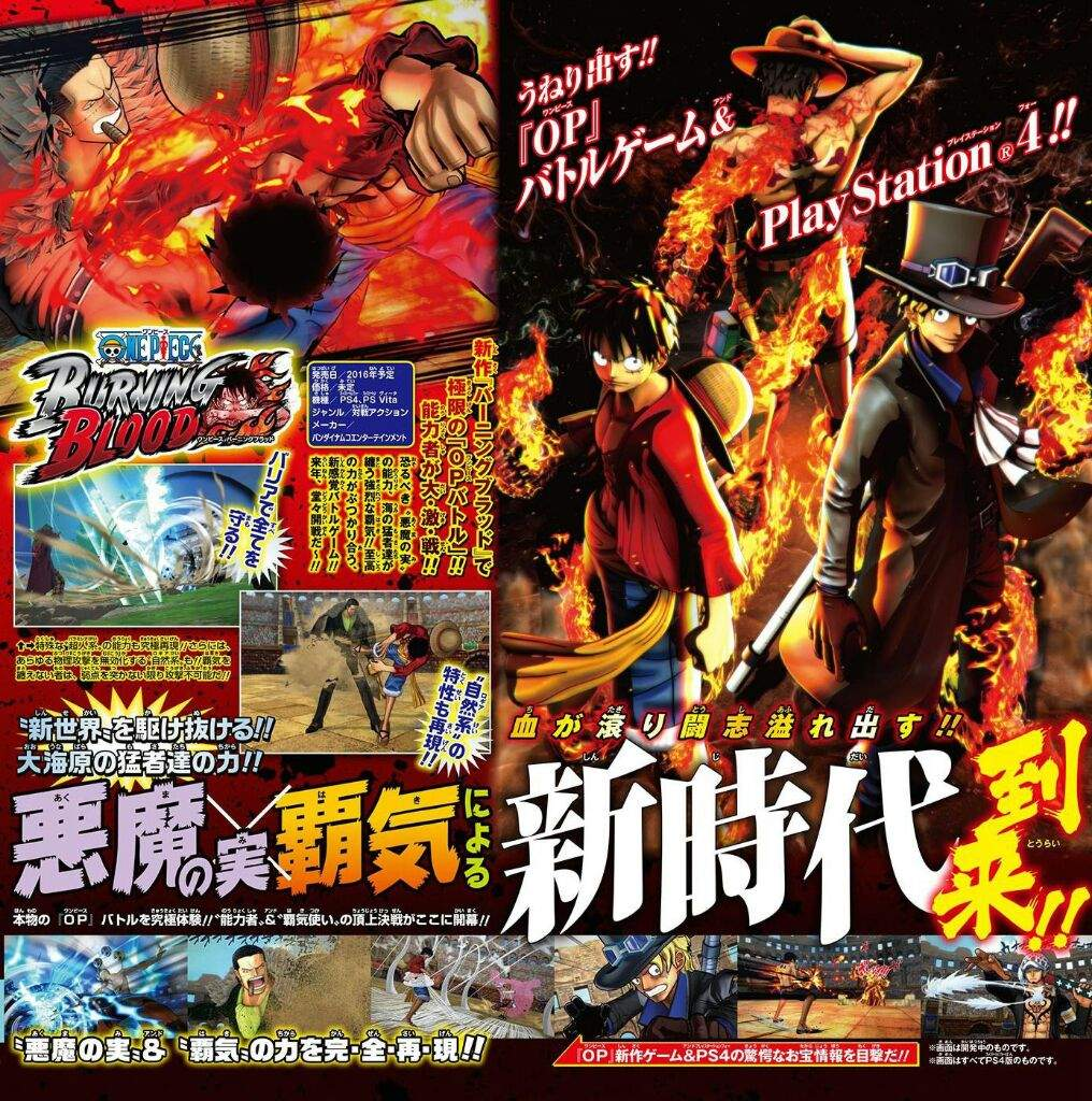 New One Piece Game