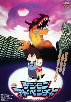 Watch Digimon Adventure 02 Revenge Of Diaboromon English Dubbed In HD On 9animeto Please Pause The Movie For 1 3 Minutes