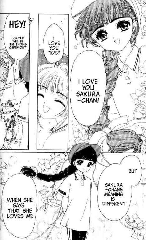 Tooo hentai pictures card cartor sakura name