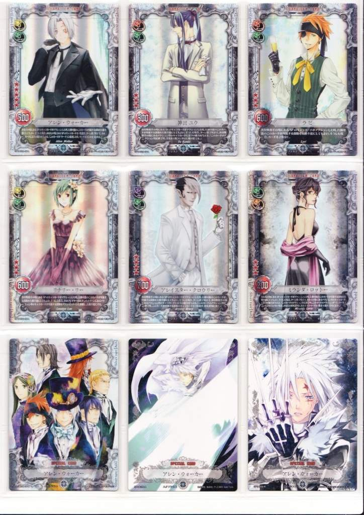 DGrayMan Trading Card Collections   Anime Amino
