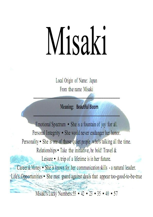 japanese name of the week misaki anime amino