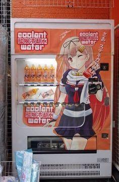 japanese chi machine