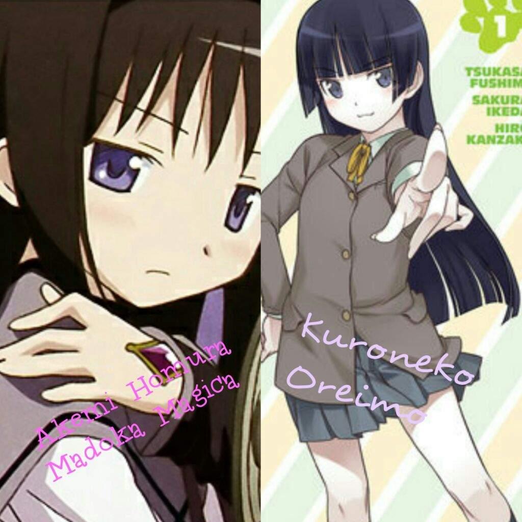 Anime Characters Look Alike : Anime look alikes amino