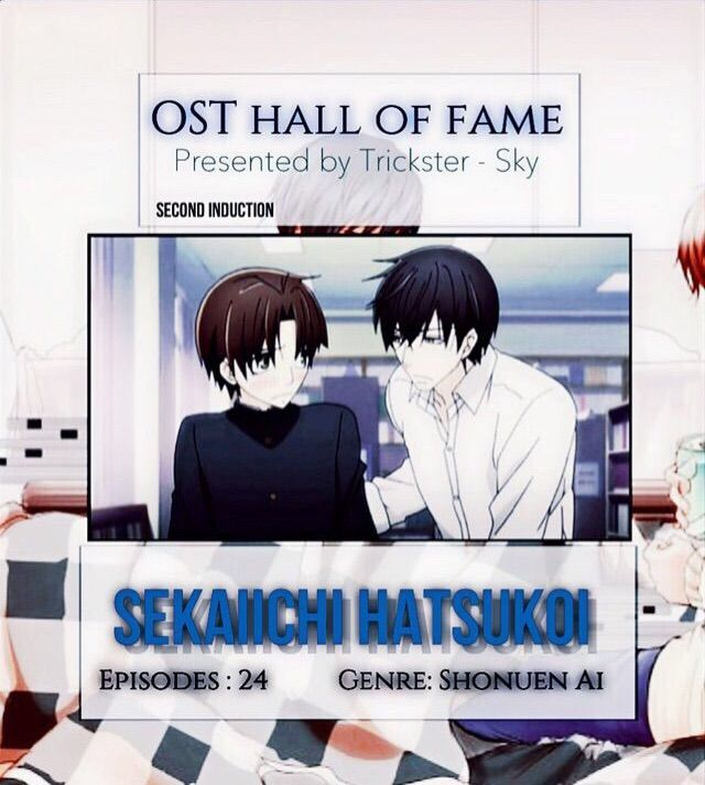 Anime hentai hall of fame good