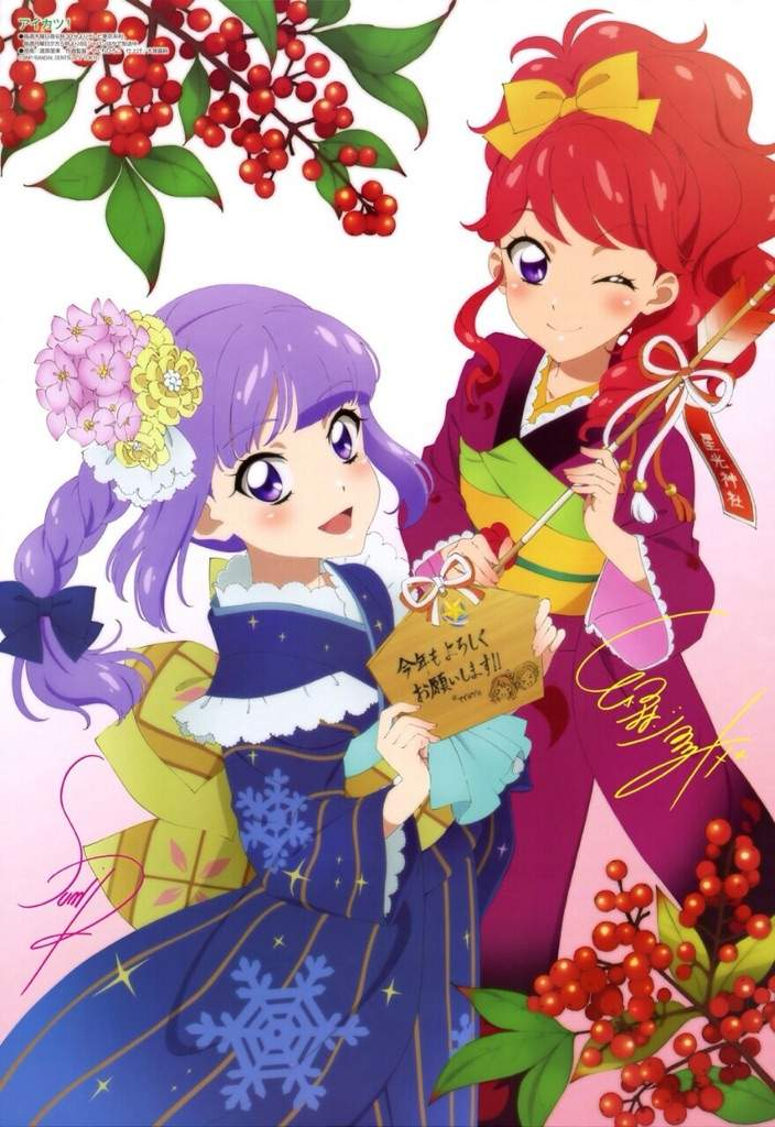 Aikatsu Season 4 Anime Amino