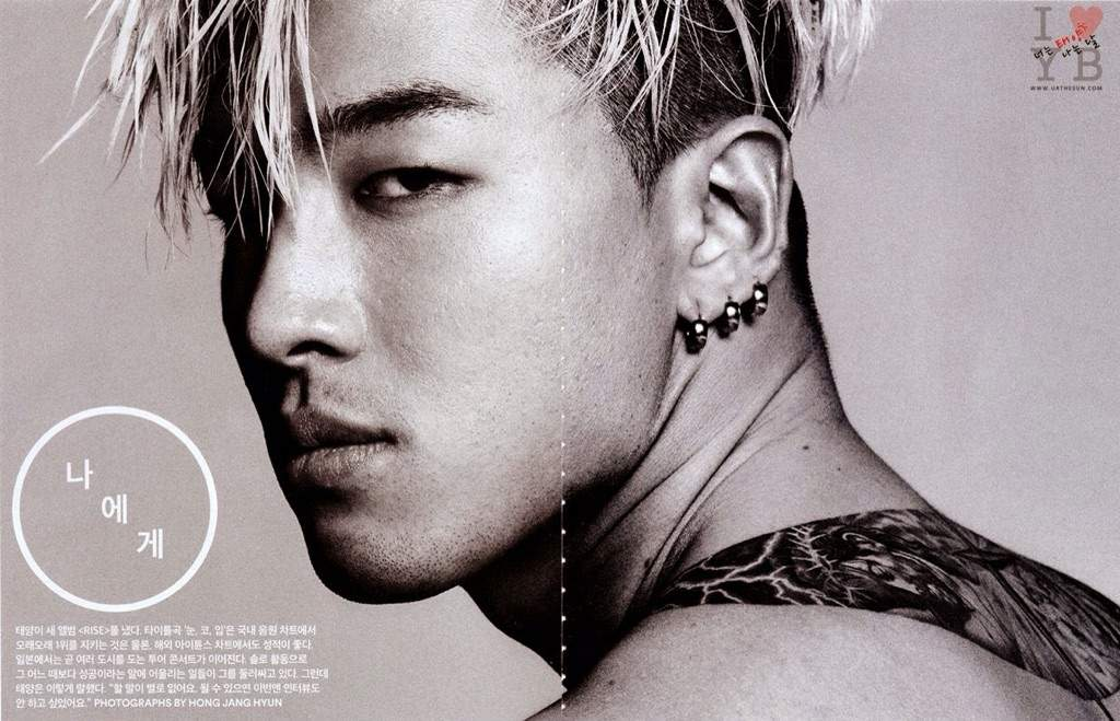 taeyang and ailee dating after divorce