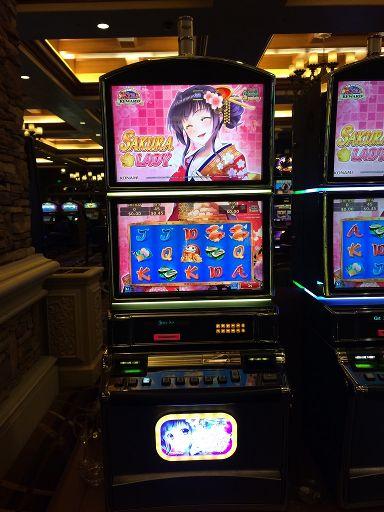 Bali Slot Machine