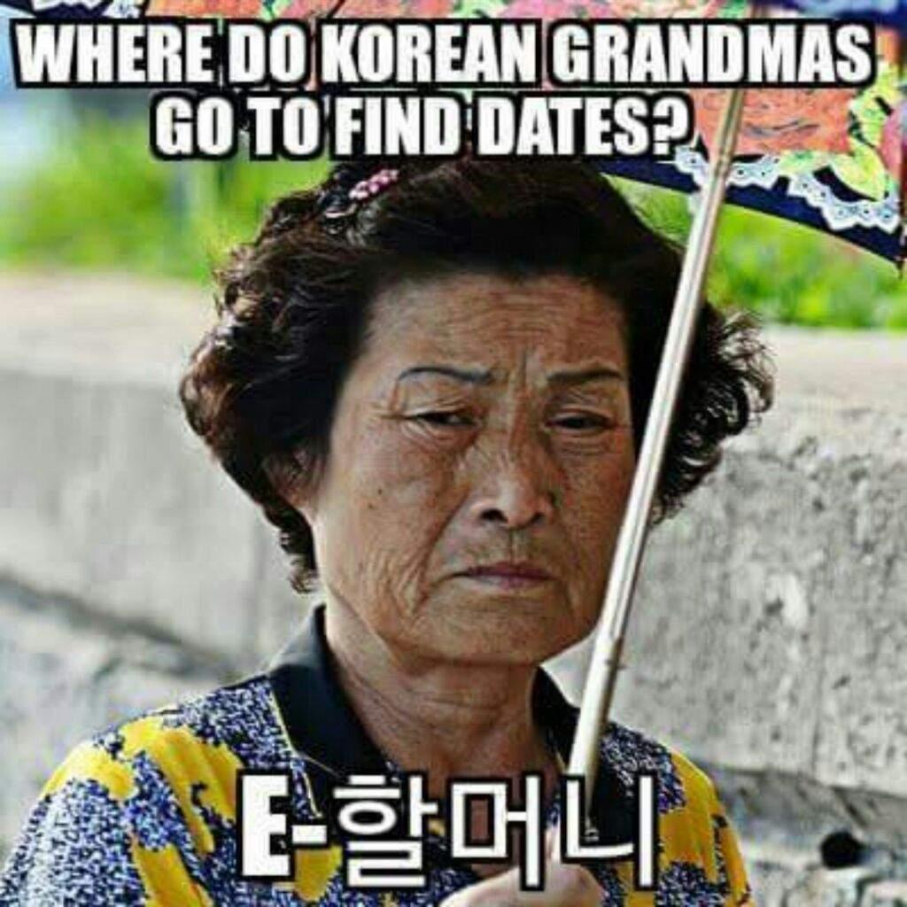 Korean Puns