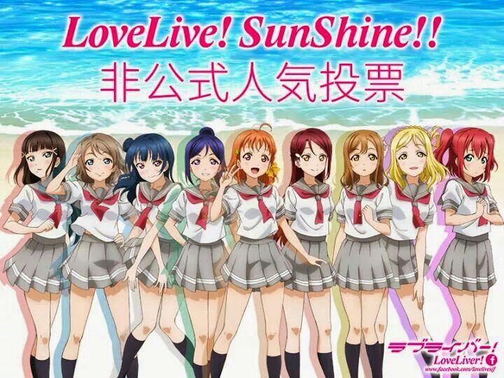 Love Live Sunshine! Se viene con todo