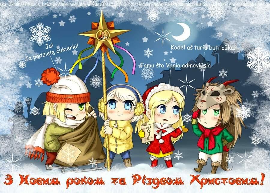 Ukrainian christmas anime amino m4hsunfo
