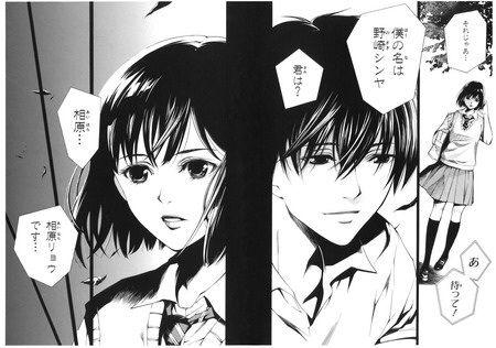 Mangás Shoujo, Josei e Animes - Página 4 9de46c73c9b33a6d384e151865696efa64f58707_hq
